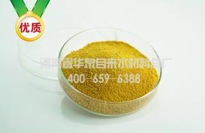 聚合氯化铝处理油田含油污水